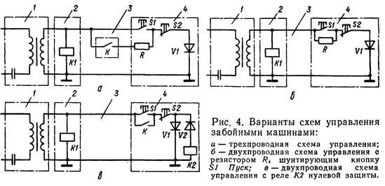 а — трехпроводная схема