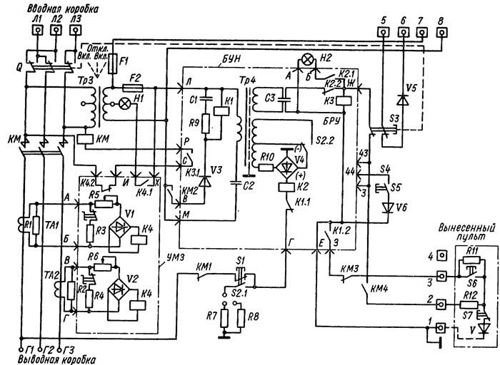 Рис. 4 схема подключения блока бруср м к.