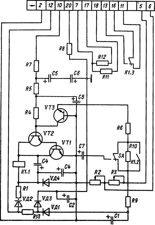 Схема блока БКИ (рис.