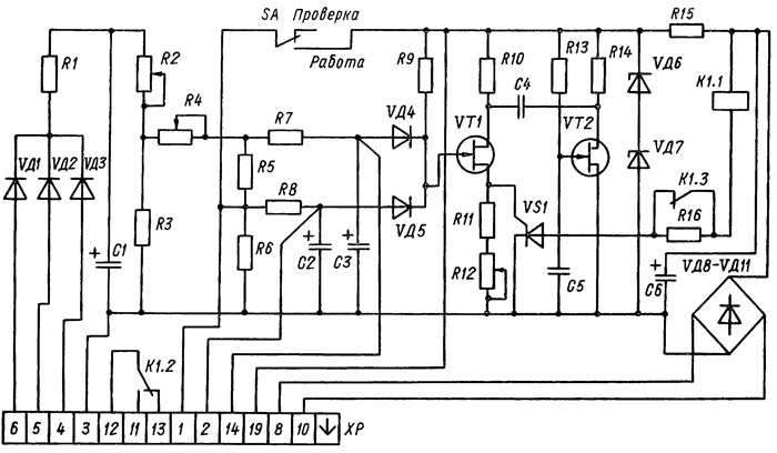 схема блока ТЗП.
