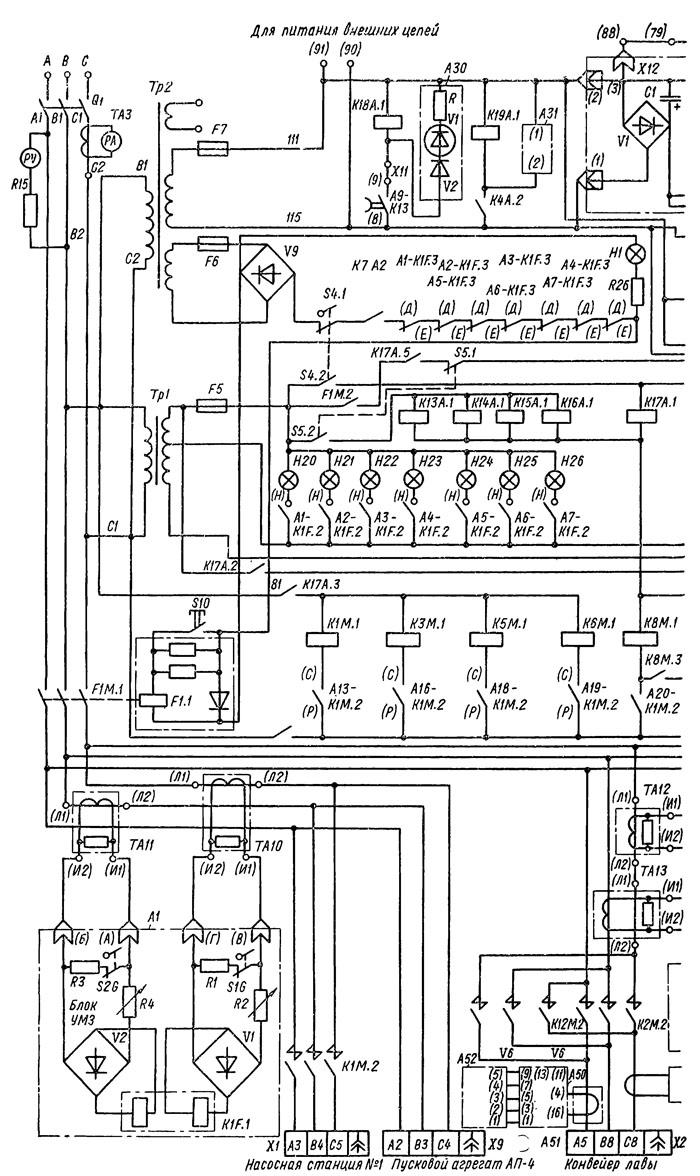схема электрическая принципиальная управления конвейером