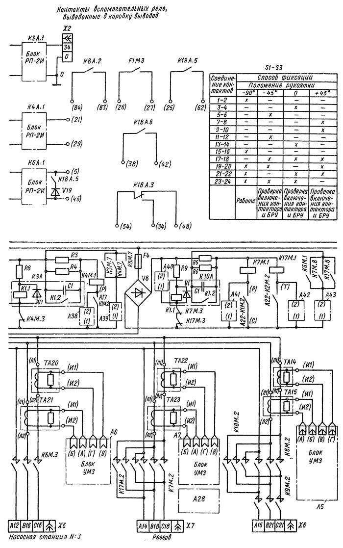 электрической схемы