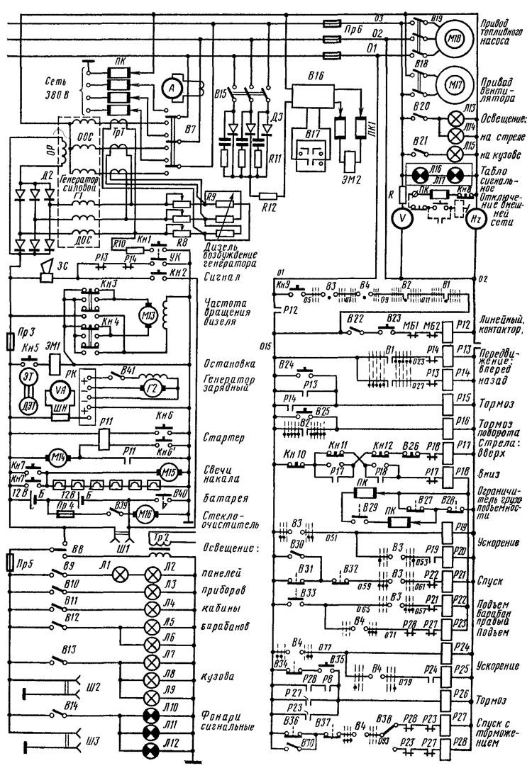 Электрическая схема электриче