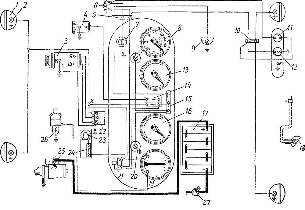 электросхема трактора т-25