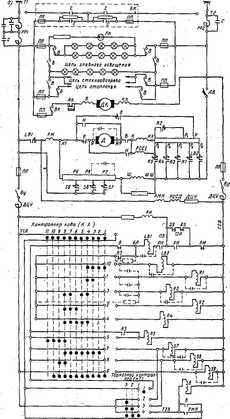 Электрическая схема пуска электродвигателя фото 723