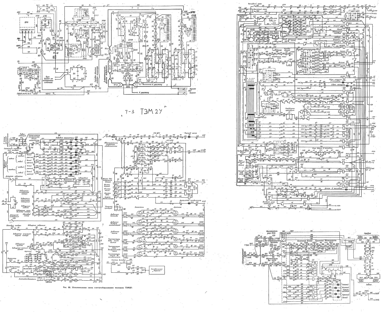 Электрическая схема тепловоза 2тэ10ук