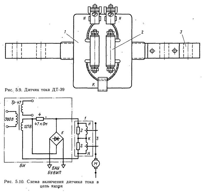 Схема датчика тока принципиальная схема