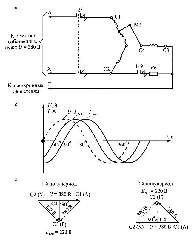 Схема расщепитель фаз своими руками 77