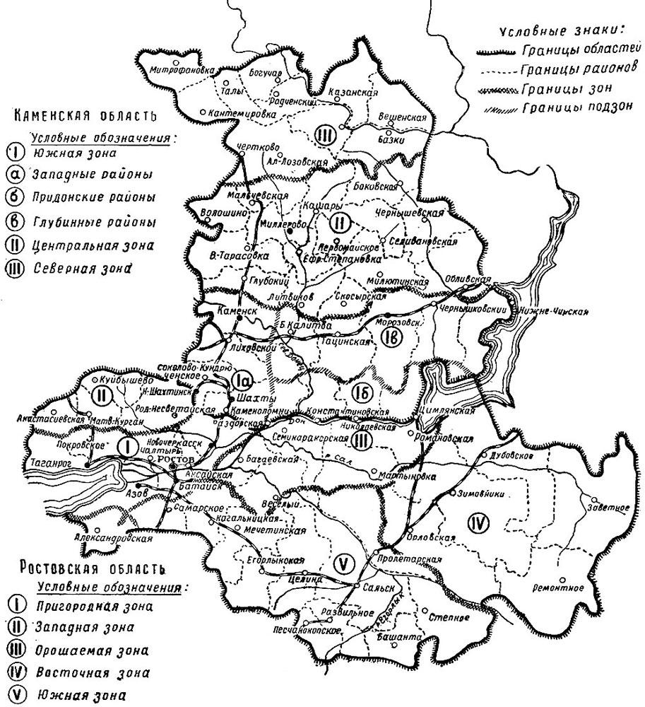 Рис. 1. Карта Ростовской и Каменской областей с обозначением зон виноградарства