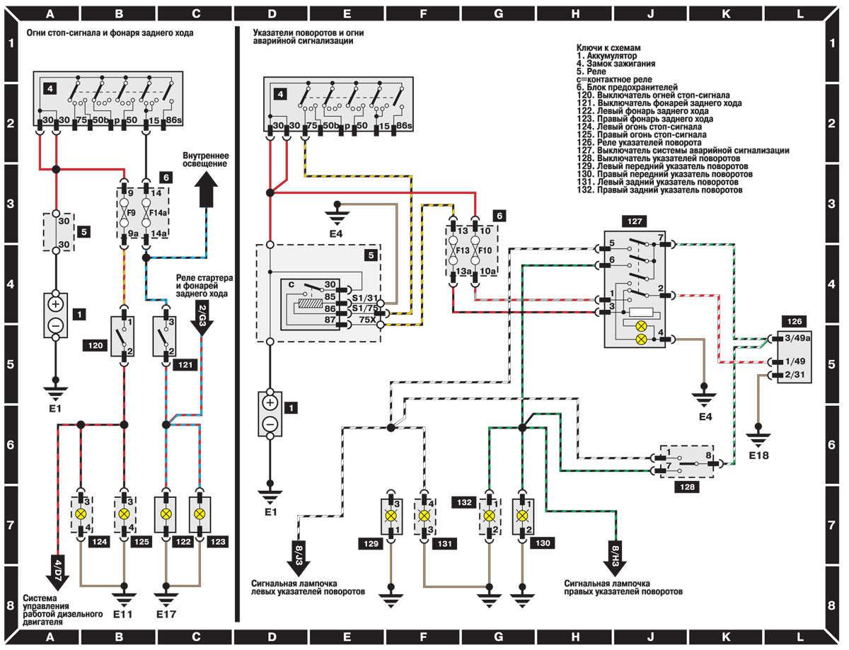 Схема электрооборудования ауди а6 с5