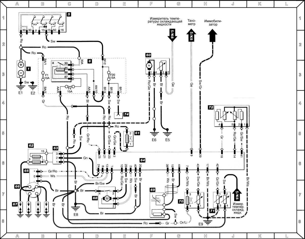 Шкода фелиция схема электро