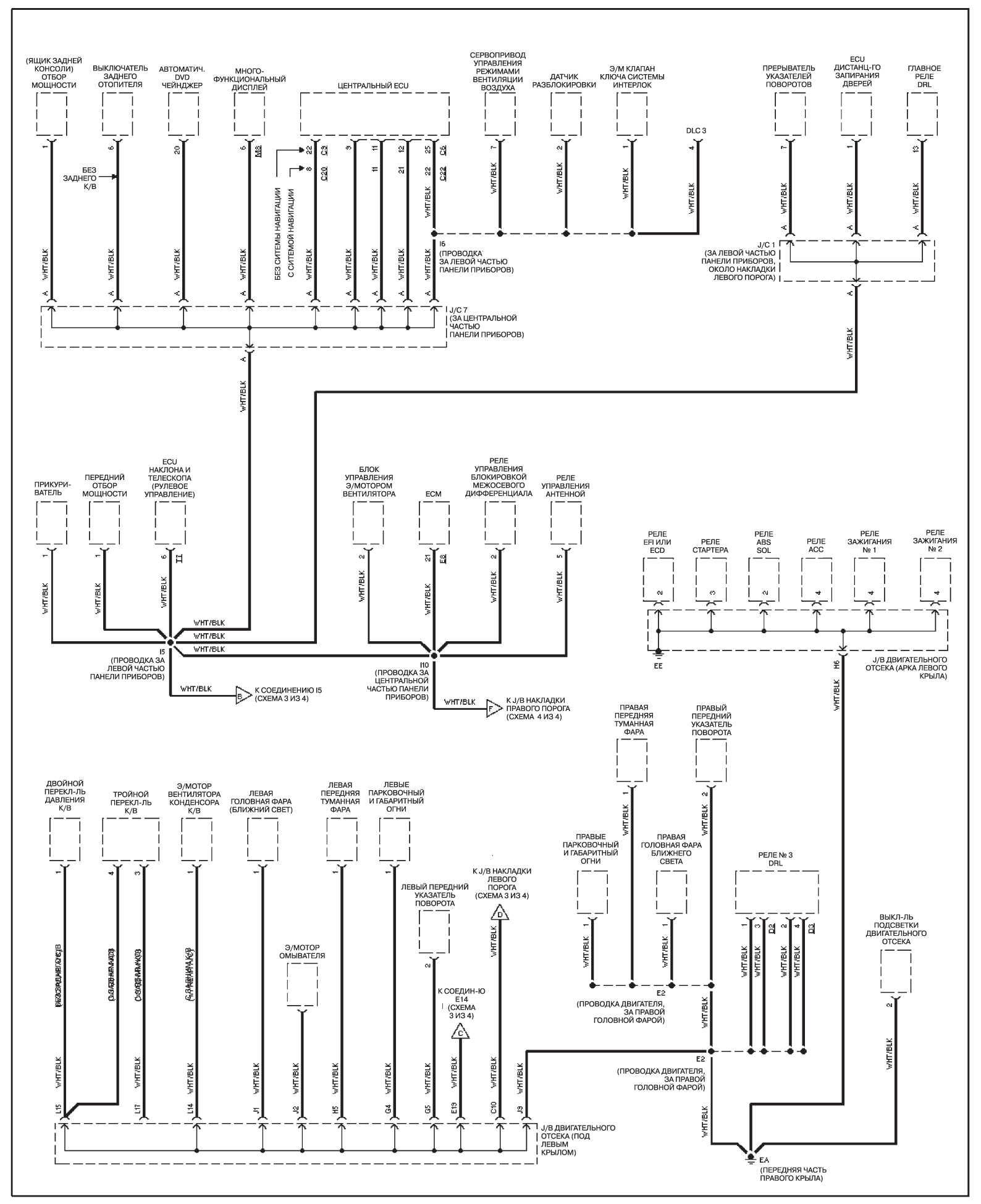 Схема электропроводки toyota land cruiser
