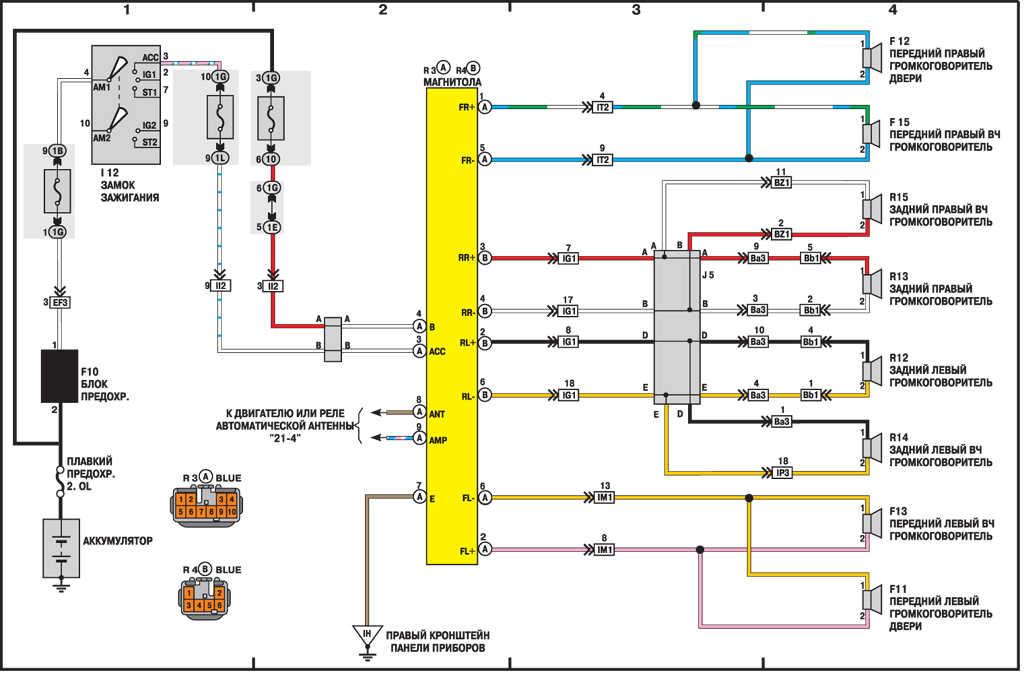 Схема зажигания тойота виста