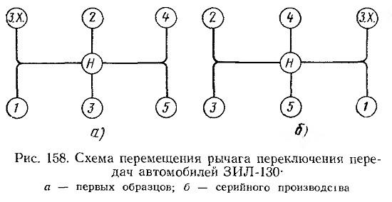 Схема подключения т 154